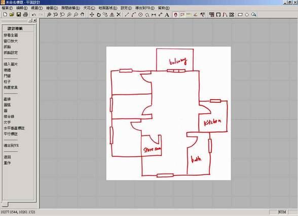 第1步:预先素描图纸为 jpg 格式,再打开图片定义房间墙壁实